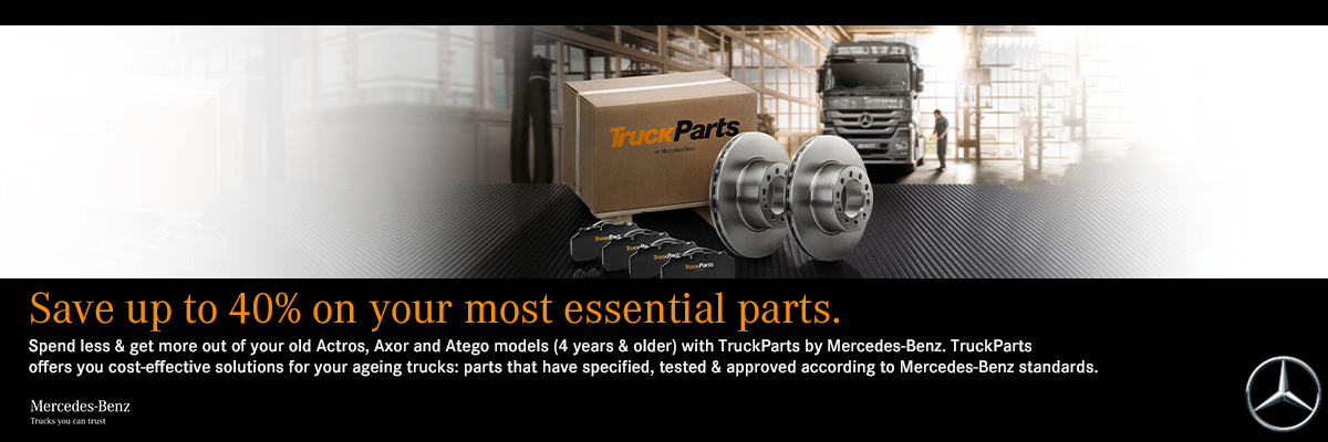 Most essential parts offer